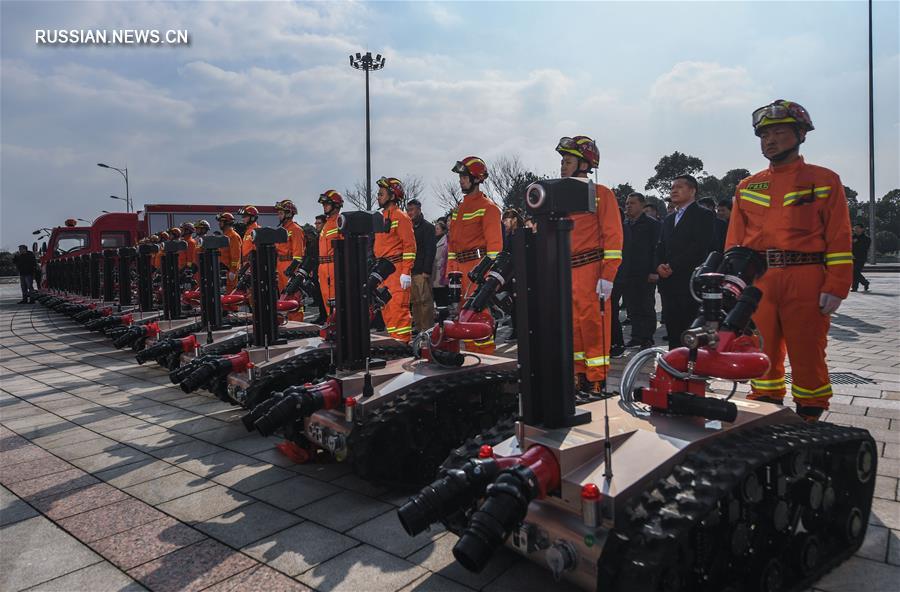 60 новых роботов переданы на вооружение противопожарным службам Нинбо