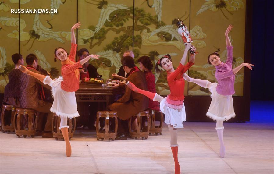 В Пекине закрылся 3-й Китайский международный балетный сезон