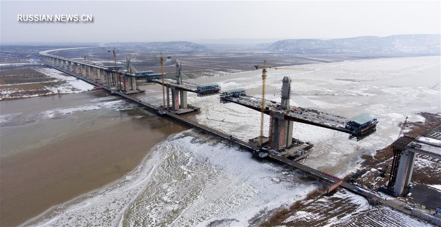 Строительство нового автодорожного моста через Хуанхэ
