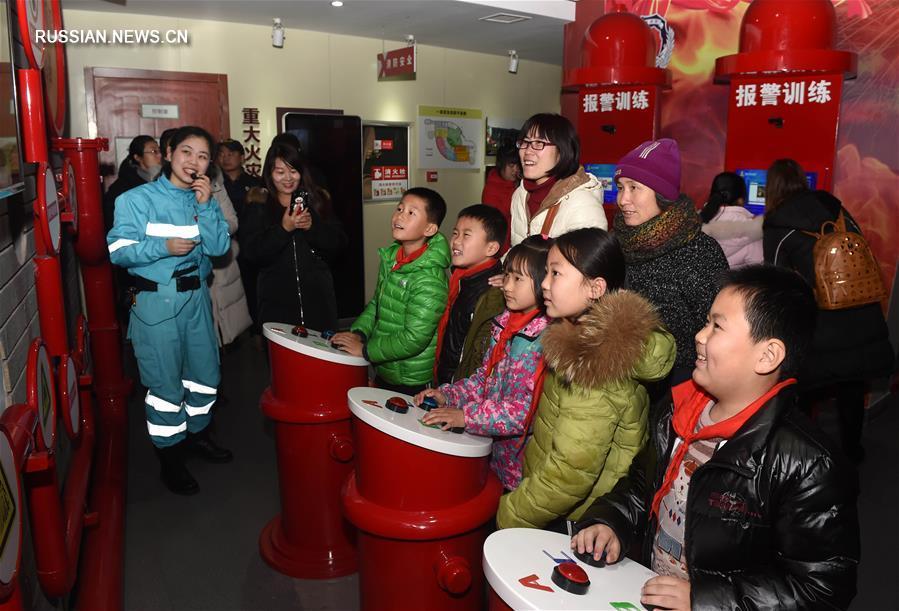 Практические семейные занятия по бытовой безопасности в Циндао