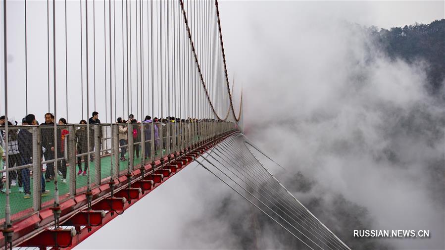 Туманные горы Имэншань