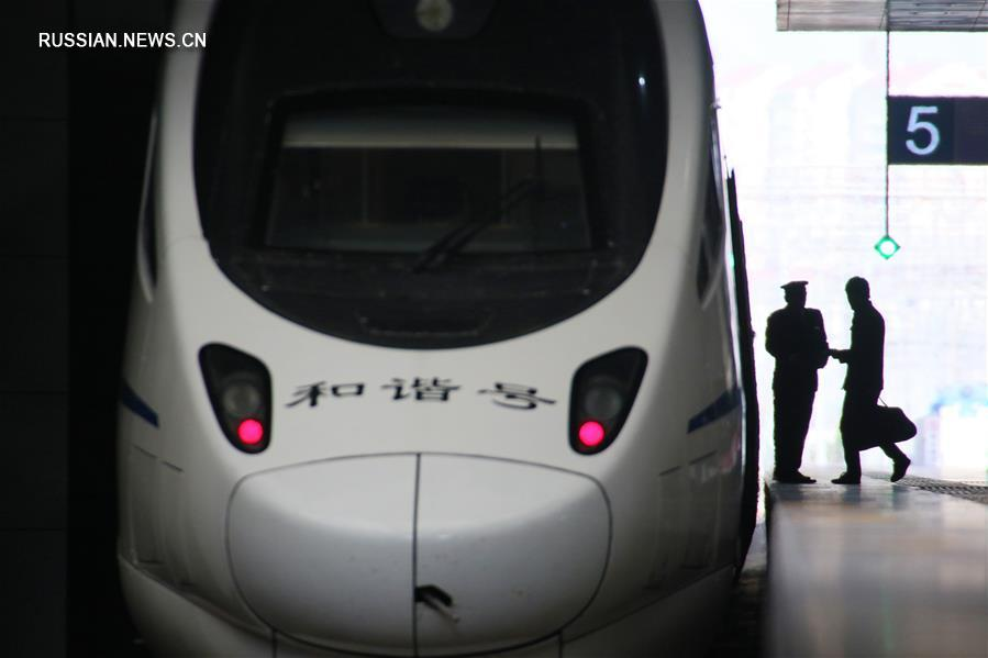 В Китае вводится новый график движения поездов