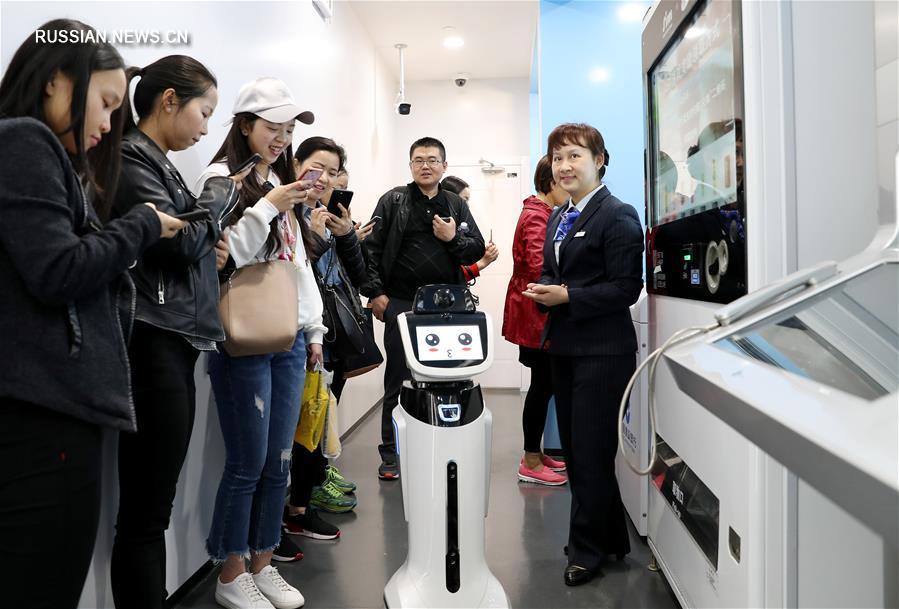 Китайский строительный банк открыл в Шанхае офис самообслуживания