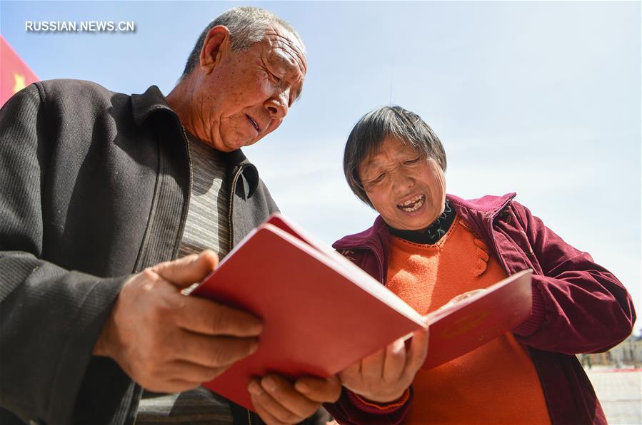 Первые крестьяне Внутренней Монголии получили свидетельства на право подрядного пользования землей