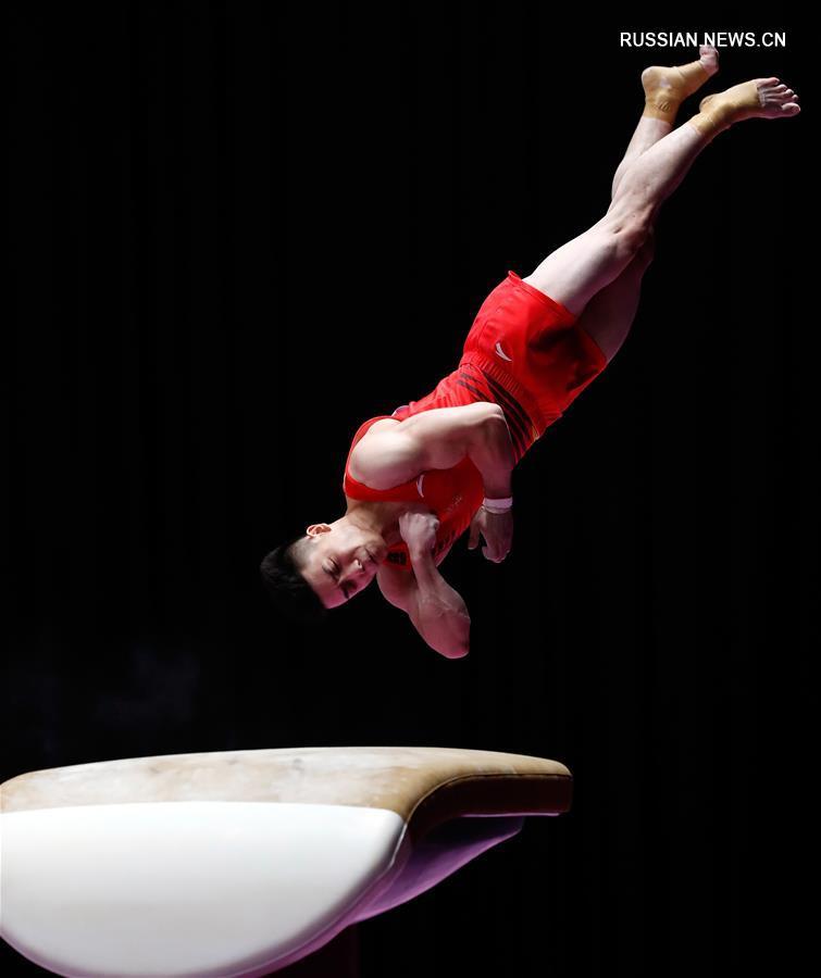 18-е Азиатские игры -- Спортивная гимнастика: китаец Ли Чаньпао стал абсолютным чемпионом среди мужчин