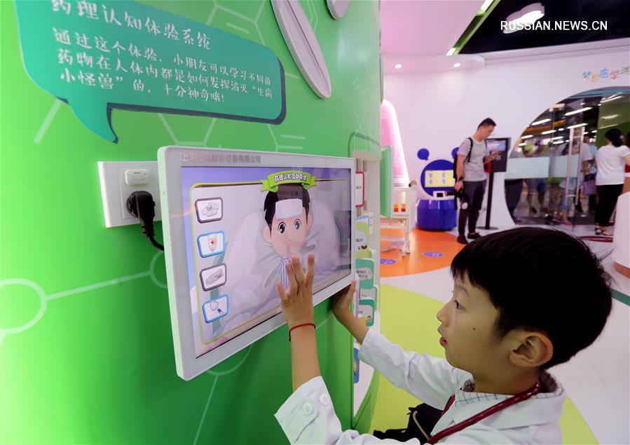 """В Шанхае открылся интерактивный детский центр """"Медицинский институт мечты"""""""