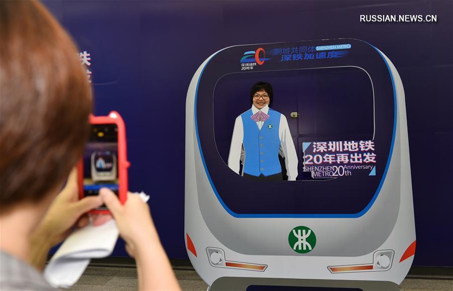 Шэньчжэньскому метро 20 лет