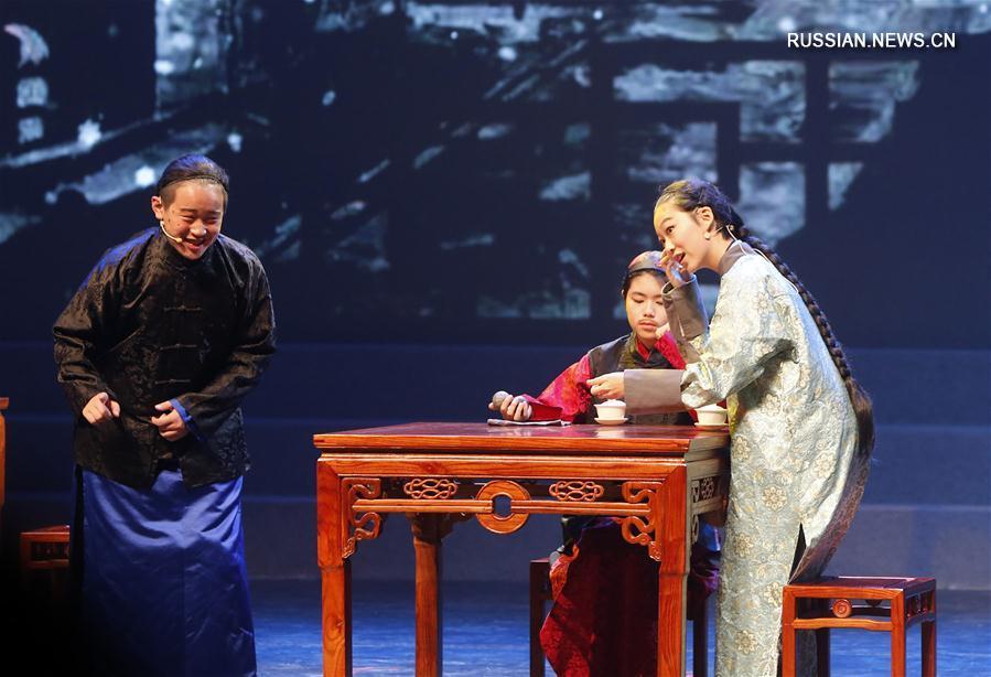 Школьный художественный смотр в Пекине в преддверии Дня учителя