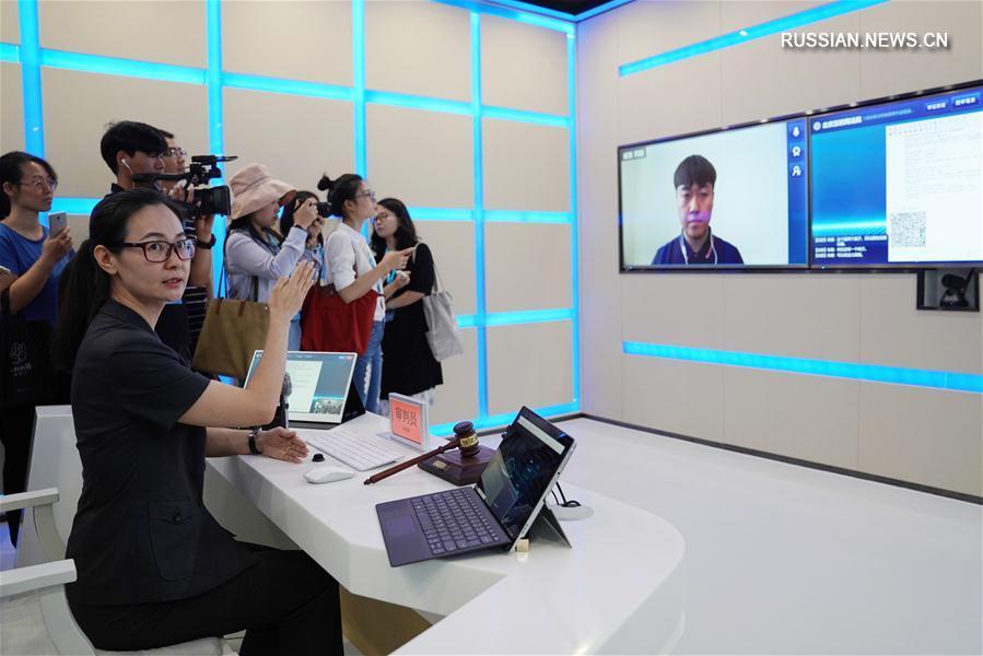 В Пекине открылся интернет-суд