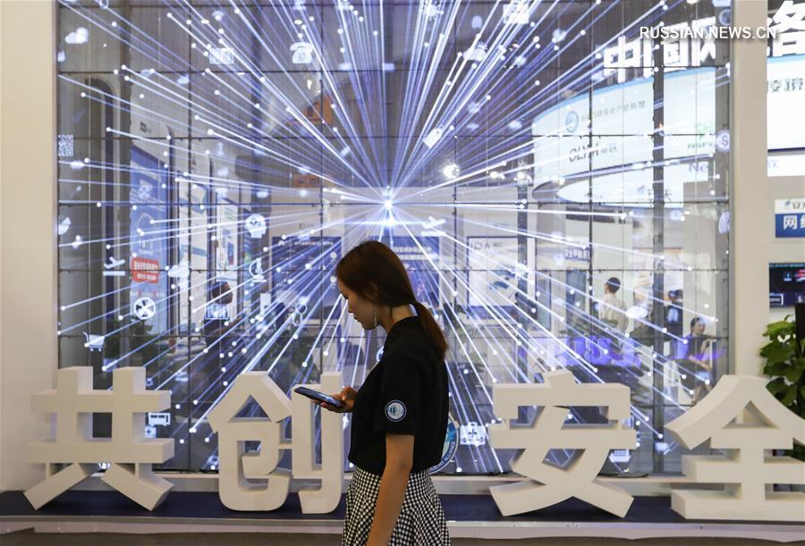 В Чэнду открылась ярмарка по кибербезопасности-2018