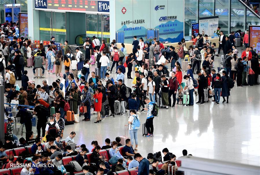 В Китае зафиксирован пик обратных пассажирских перевозок в связи с окончанием каникул по случаю Национального праздника