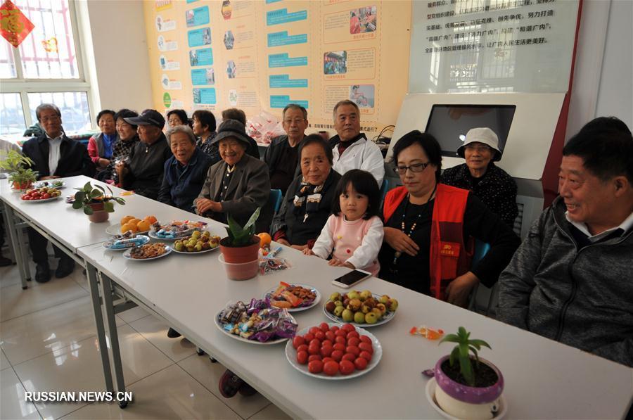 В Китае готовятся встречать День пожилых людей