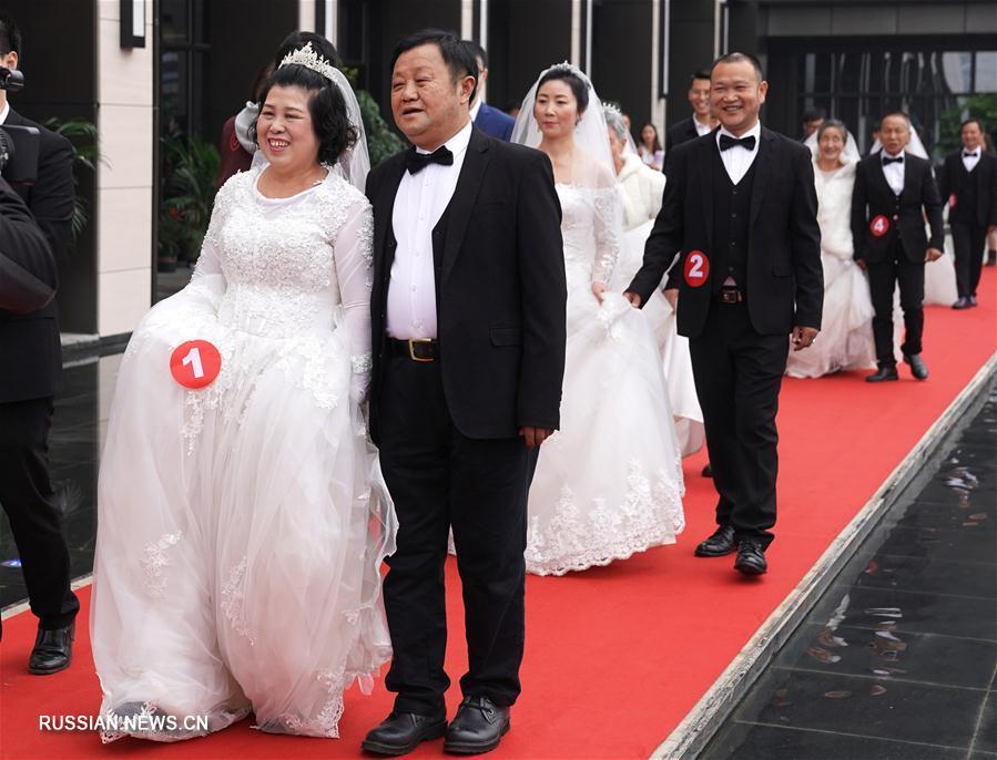 Никогда не поздно сыграть красивую свадьбу!