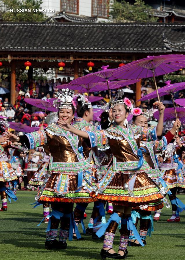 Традиционный праздник народности мяо в уезде Жуншуй
