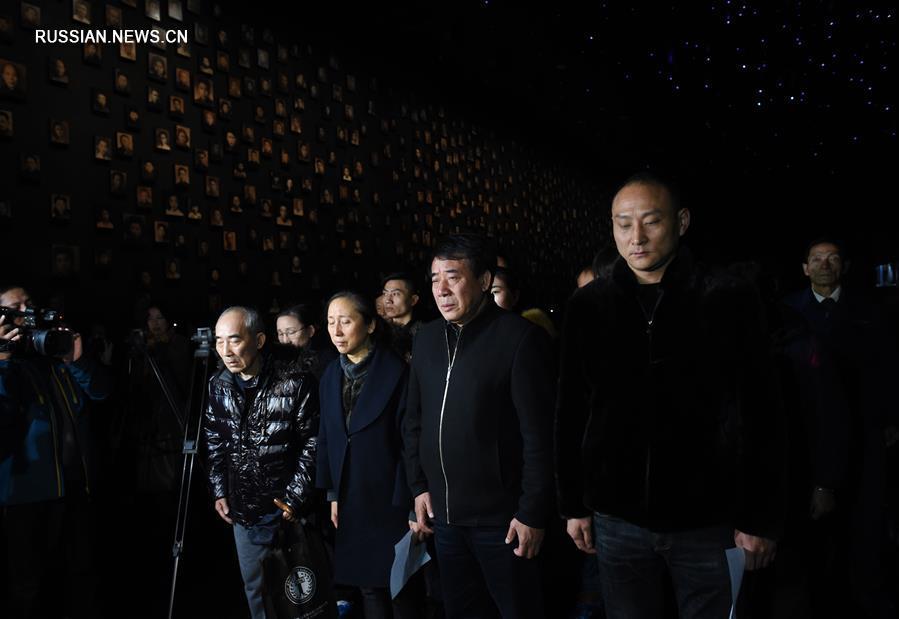В Нанкине почтили память скончавшихся очевидцев массовой резни