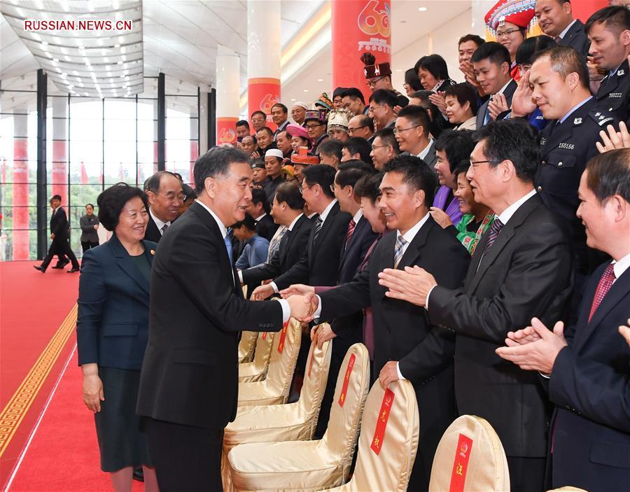 Ван Ян встретился с пенсионерами и представителями различных национальностей и кругов общественности Гуанси