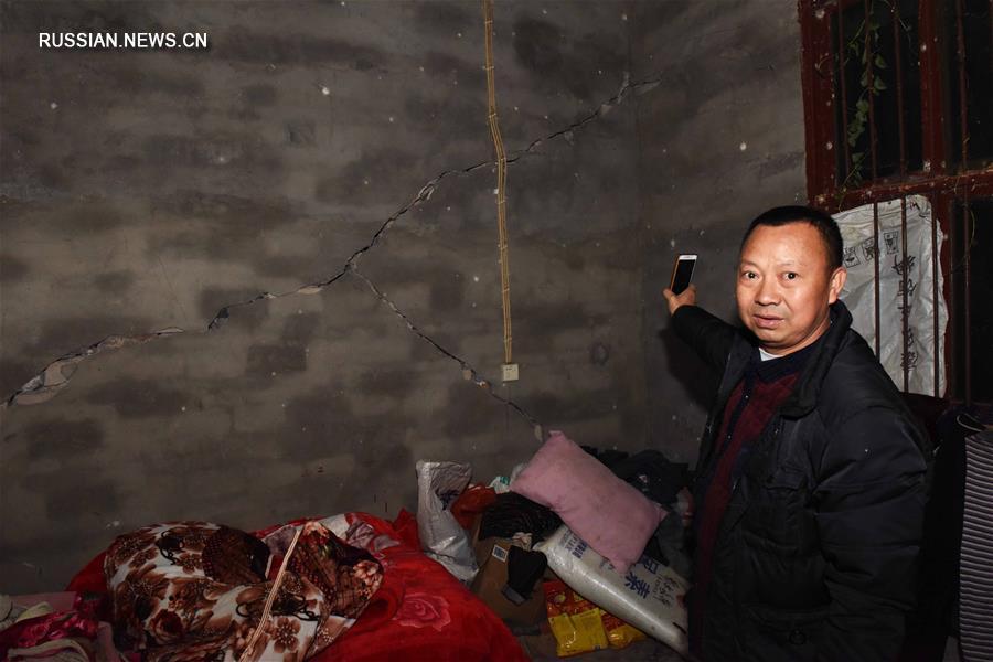 Количество раненых при землетрясении в уезде Синвэнь увеличилось до 16 человек