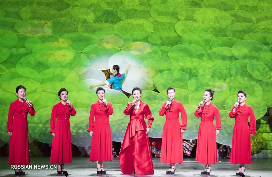 Большой гала-концерт в Пекине в честь 40-летия политики реформ и открытости