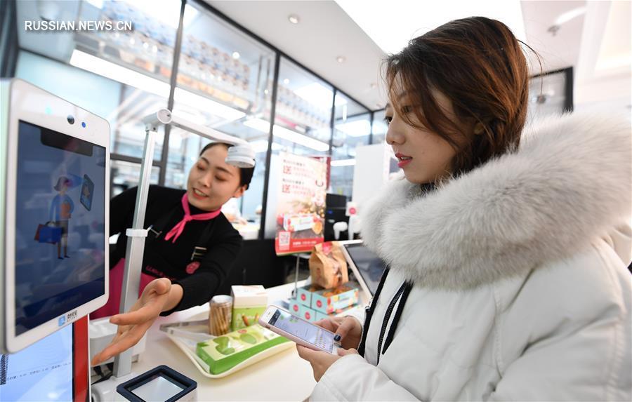 Alipay запустила в Пекине новую технологию платежей через распознавание лиц