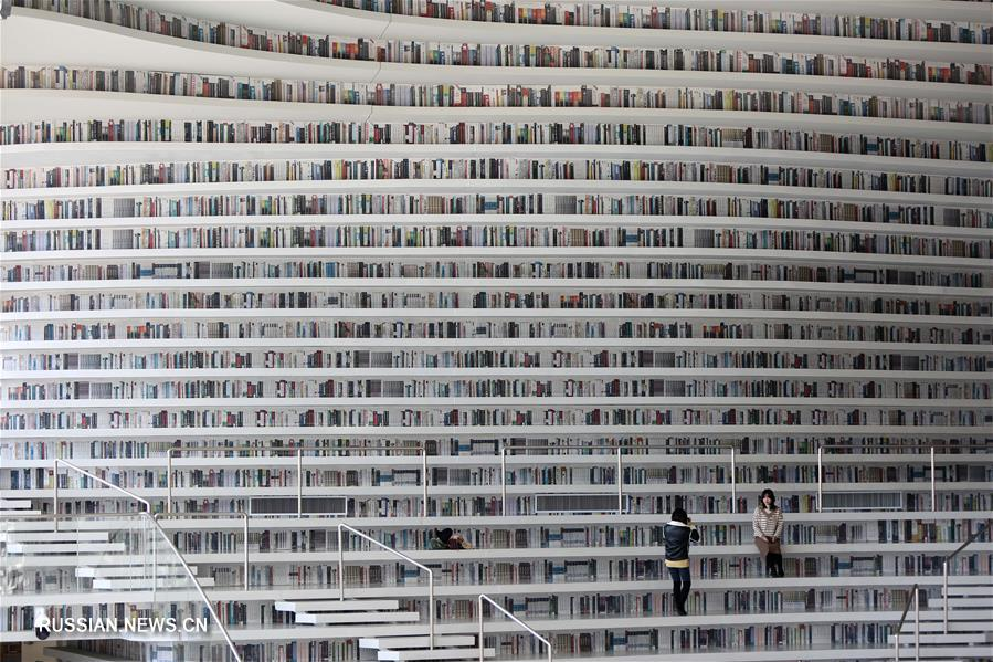 """Гора книг"" в новом районе Тяньцзиня"