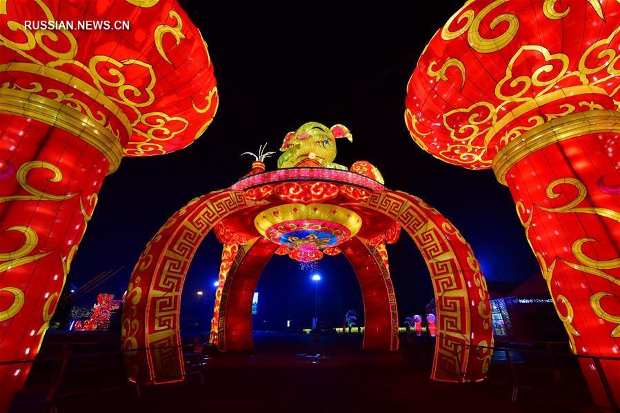 В городе Чжэнчжоу встречают Праздник фонарей