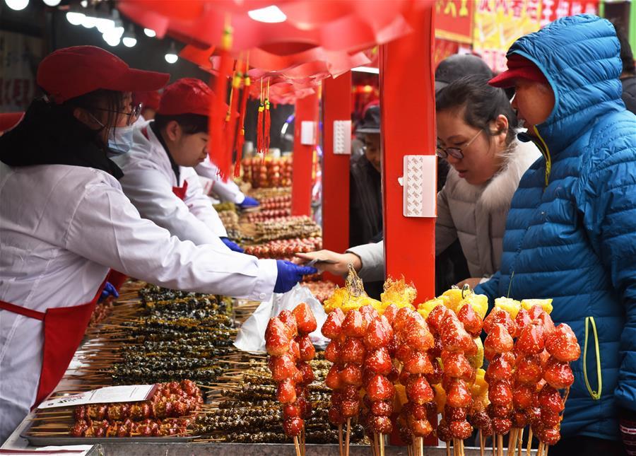 Открытие традиционного фестиваля засахаренных ягод в китайском городе Циндао