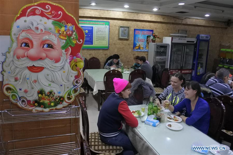 #(社会)(1)俄罗斯游客中国边城迎圣诞