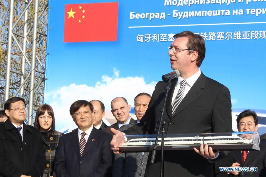 (国际)中国企业承建的匈塞铁路塞尔维亚段启动