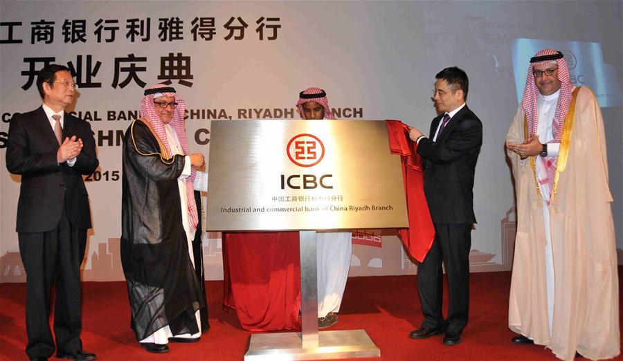 (国际·出访配合)(1)中国与沙特经贸合作成果丰硕