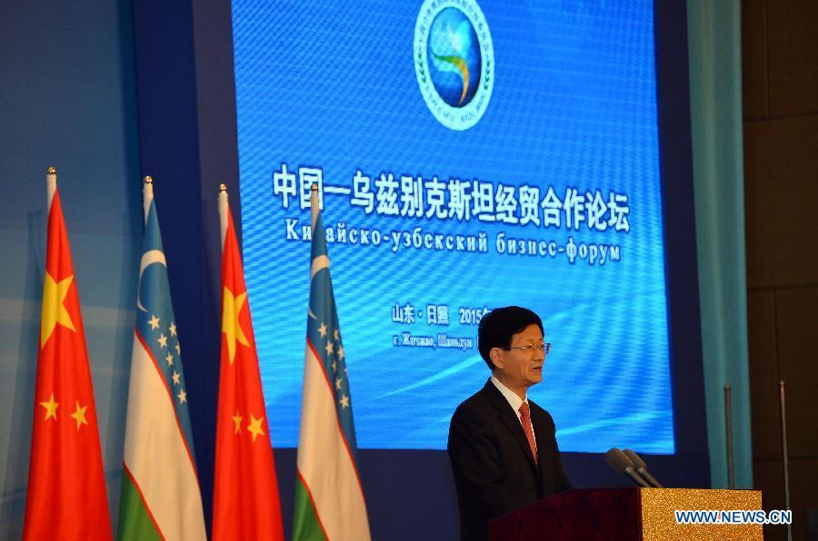 В Восточном Китае открылся Китайско-Узбекский бизнес-форум