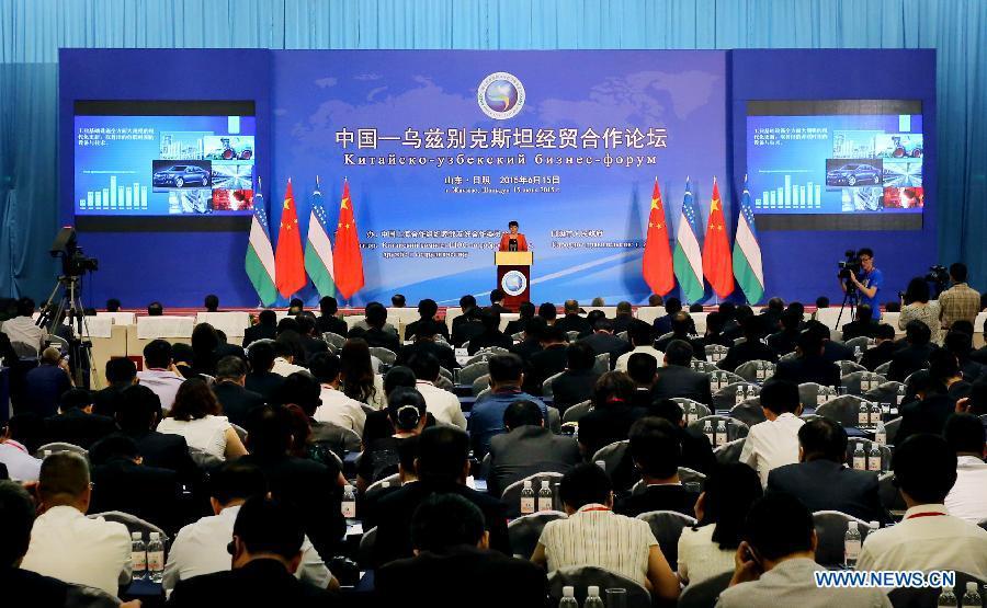 В восточном китае открылся китайско