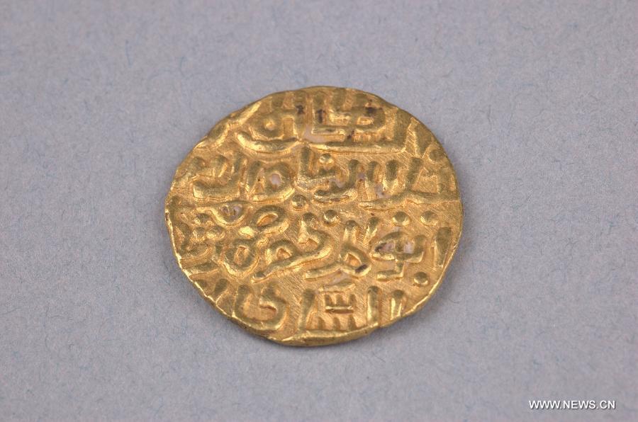 В китае объявили вознаграждение за перевод арабской надписи .