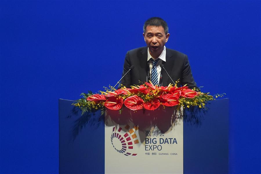 Китайский саммит индустрии больших данных открылся в Гуйяне