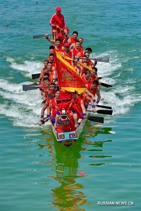 Праздник драконьих лодок