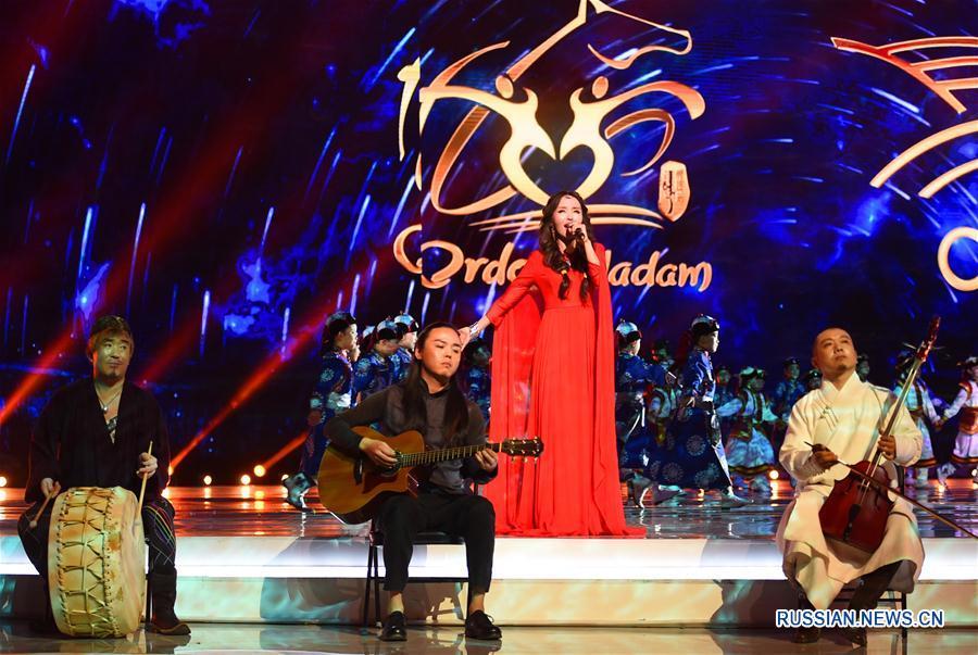 Открытие 3-го Ордосского международного фестиваля Надом