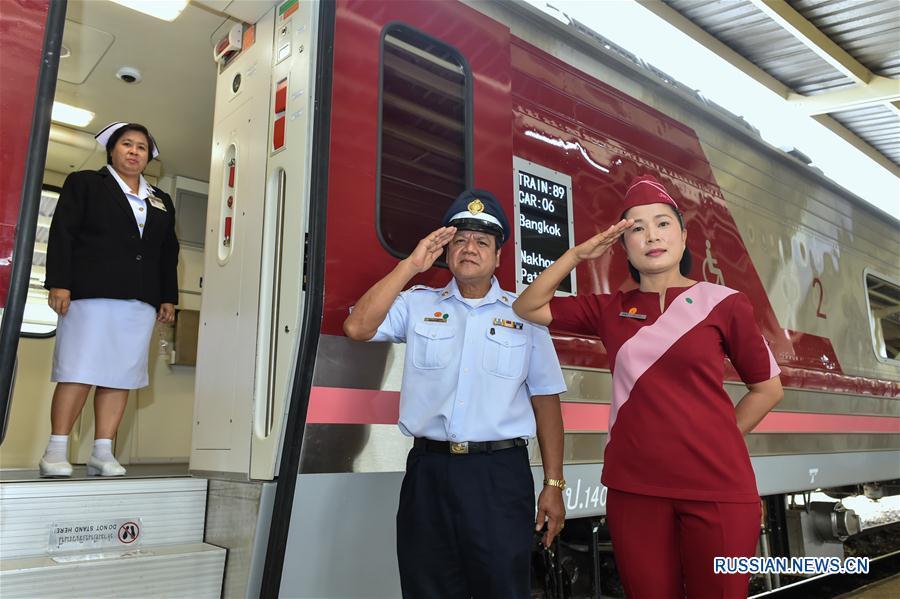 На Бангкокском железнодорожном вокзале введены в пробную эксплуатацию новые поезда китайского производства