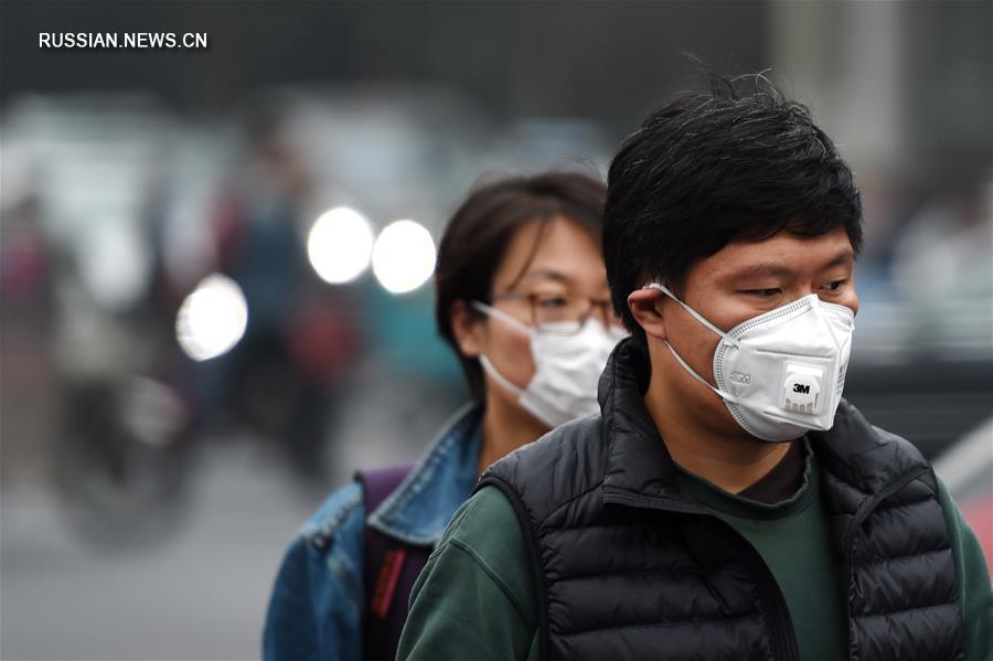 """В Пекине объявлено """"желтое"""" предупреждение из-за смога"""
