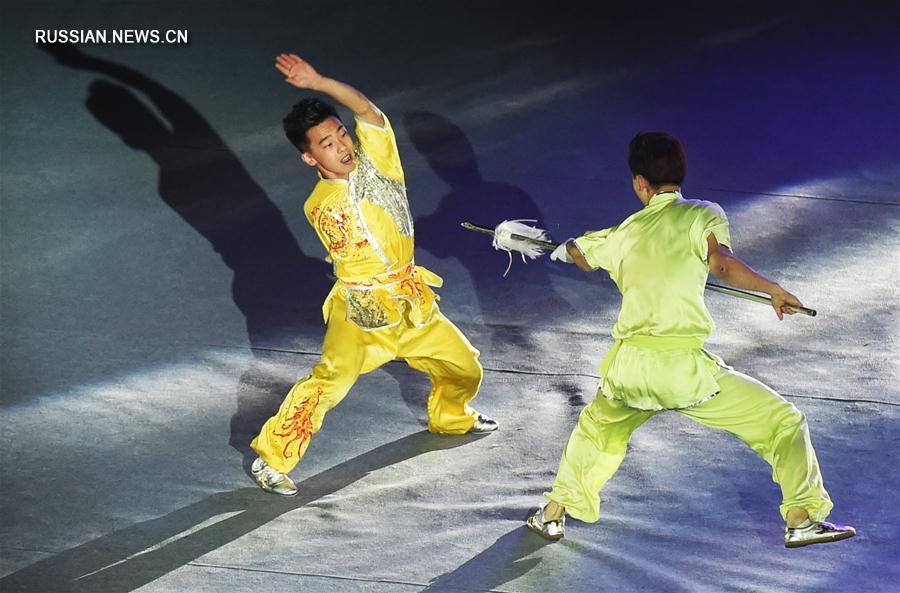 2-я Общенациональная ассамблея боевых искусств открылась в Тяньцзине