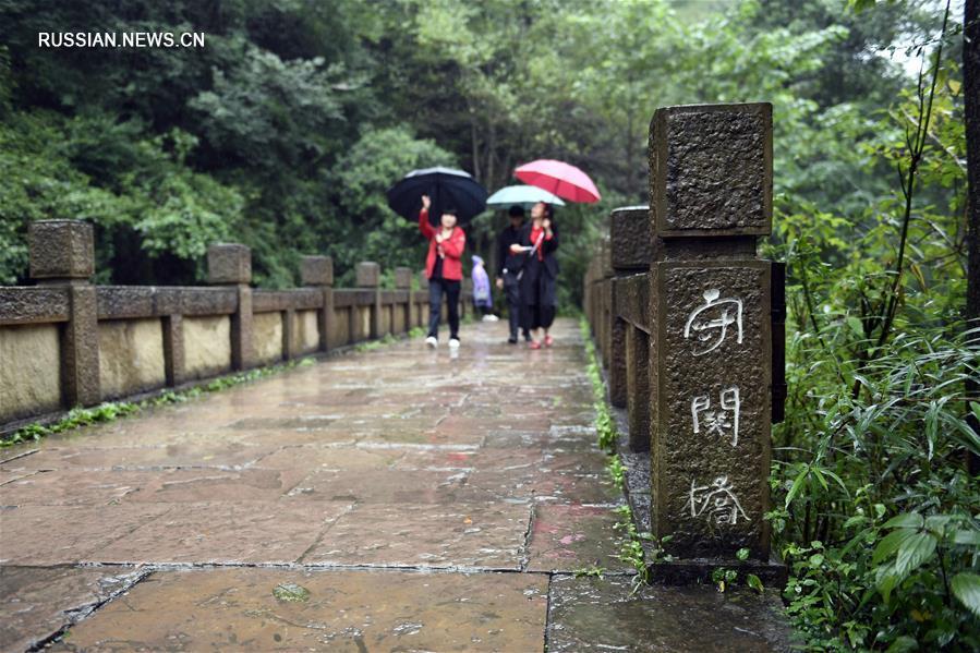 Пелена дождя над заставой Цзяньмэньгуань