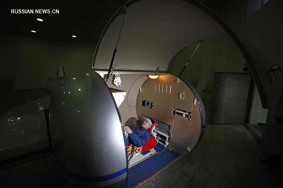20 лет успехов китайских космонавтов