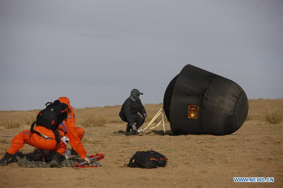 CHINA-INNER MONGOLIA-RE-ENTRY CAPSULE-LANDING(CN)