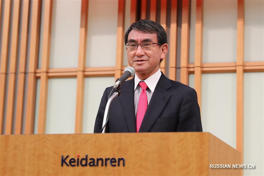 В Японии состоялся симпозиум, посвященный 40-летию проведения политики реформ и открытости в Китае