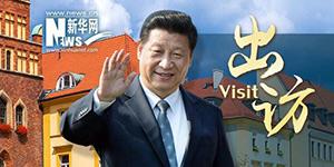 Визиты председатея КНР Си Цзиньпина в Сербию, Польшу, Узбекистан и его участие в саммите ШОС