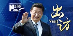 Участие Си Цзиньпина в 24-й неформальной встрече руководителей АТЭС и его госвизиты в Эквадор, Перу и Чили