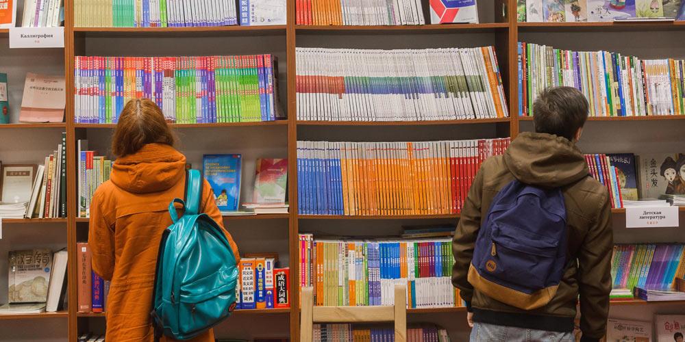 Книжный магазин китайской литературы в Москве