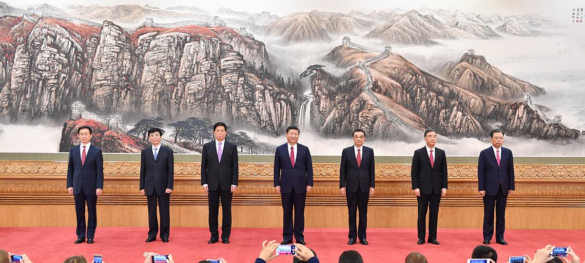 Си Цзиньпин, Ли Кэцян, Ли Чжаньшу, Ван Ян, Ван Хунин, Чжао Лэцзи и Хань Чжэн вошли в новый состав ПК Политбюро ЦК КПК