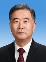 Ван Ян