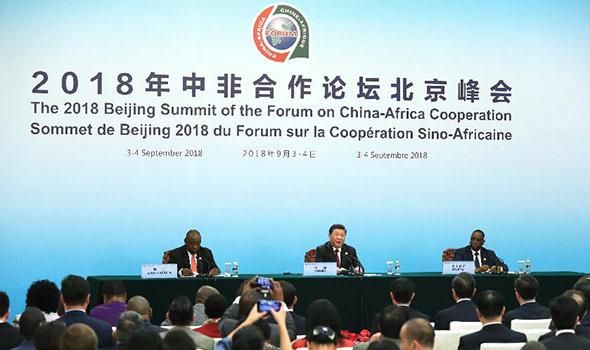 Си Цзиньпин и лидеры стран-сопредседателей Форума по китайско-африканскому сотрудничеству совместно встретились с журналистами