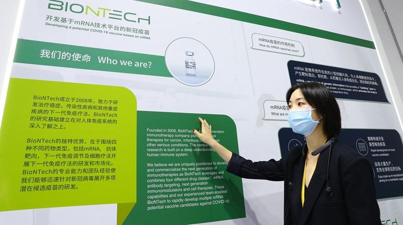 Китайское международное импортное ЭКСПО -- Новейшие технологии на службе борьбы с пандемией