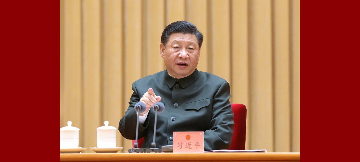Си Цзиньпин призвал к достижению хорошего старта в укреплении национальной обороны и вооруженных сил в период 14-й пятилетки